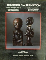 Mother and Child in African Sculpture-Past and Present