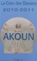 Akoun : La cote des dessins, pastels, gouaches et aquarelles