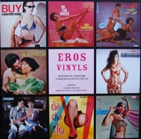 Eros vinyls