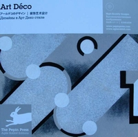Art Deco - High Quality Images + CD-ROM