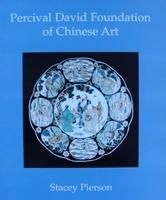 Percival David Foundation of Chinese Art