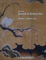 Christie's Auction Catalog : Japanese & Korean Art
